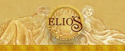 Elios greek